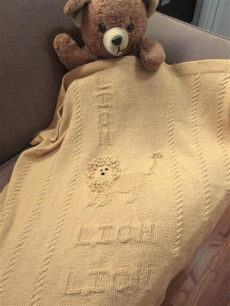 Loveable Lion baby blanket